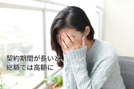 img_subsuku.jpg